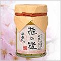 青木さんの桜蜜