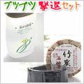 池田さんの石けん 竹炭エッセンシャルソープ 無添加 オーガニック