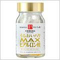 美容サプリメント コラーゲン ヒアルロン酸