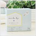 neobaby善玉菌酵素洗たく洗剤