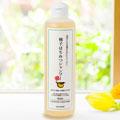 柚子はちみつシャンプー 石鹸シャンプー
