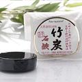 【定期購入】竹炭石鹸25g 3個セット