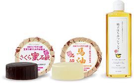 スキンケア商品