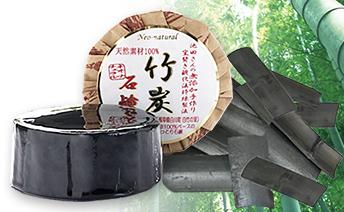 竹炭石けん
