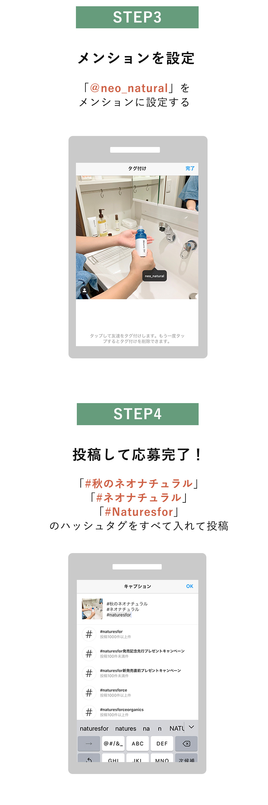 Natures for スキンケアアイテムセット