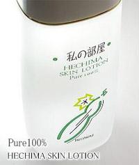 へちま水100%ヘチマスキンローション【私の部屋】-富山県産無農薬へちま水