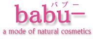 進化型ナチュラルコスメ babu- バブー